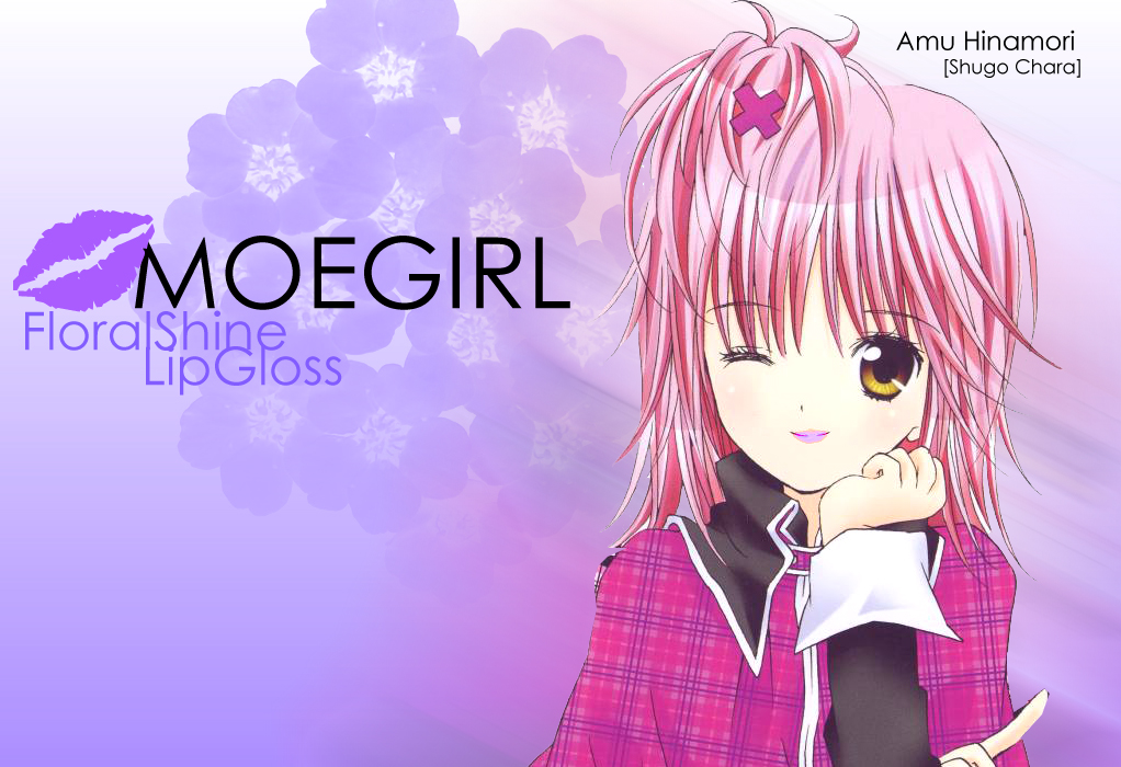 amu-moegirl1