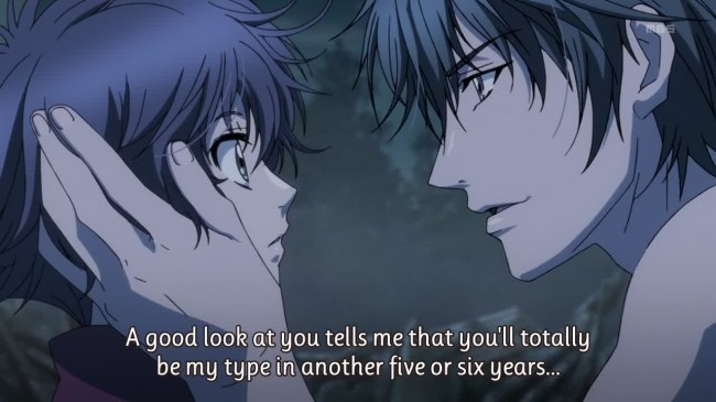 Hakkenden_04-00047